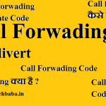 call forwading code