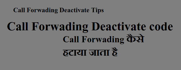 call forwading deactivate codes