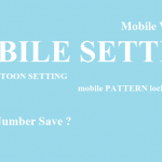 mobile 2Bsetting